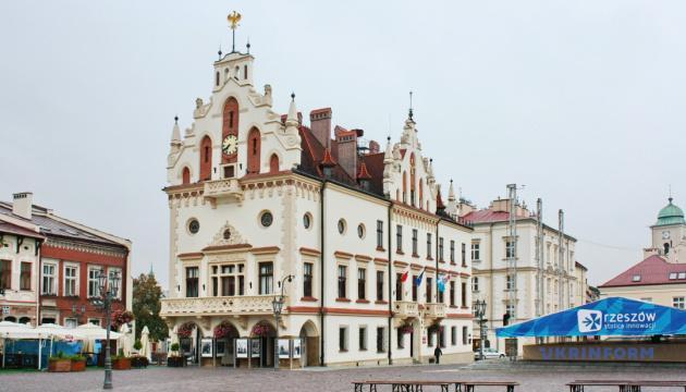 Підкарпатське воєводство Польщі презентувало у Львові свої туристичні принади