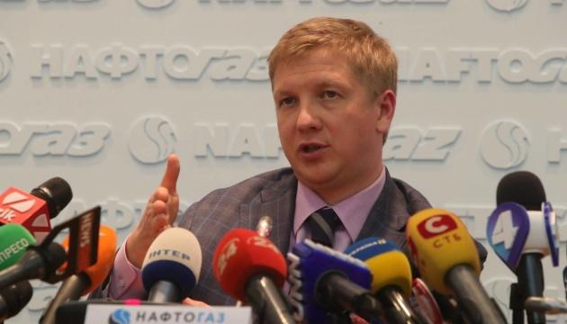 Нафтогаз у І кварталі планує сплатити податки з $2,9 мільярда, отриманих від Газпрому