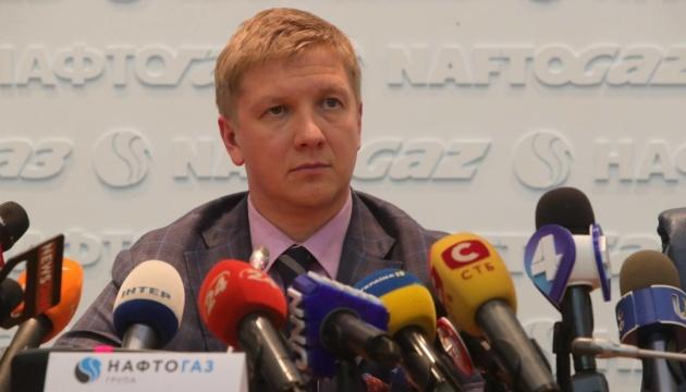Украина планирует получить около $2 миллиардов за транзит газа из РФ — Коболев