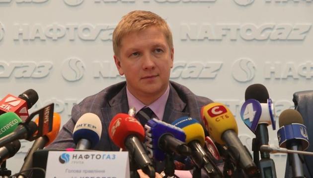 Коболєв заявляє, що звільнити його може лише наглядова рада Нафтогазу