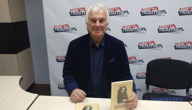 У Чернігові презентували книгу про композитора Борткевича