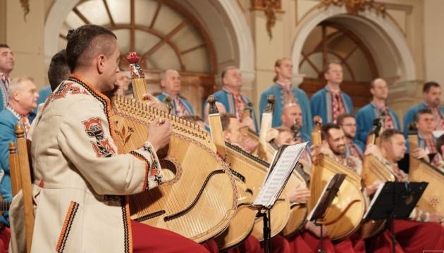 Концерт до дня народження Тараса Шевченка