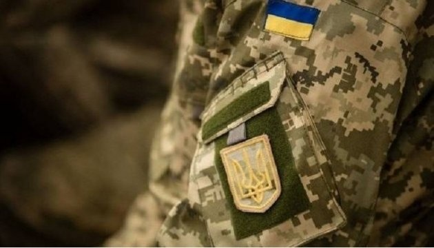 United States allocates USD 350 mln to support Armed Forces of Ukraine