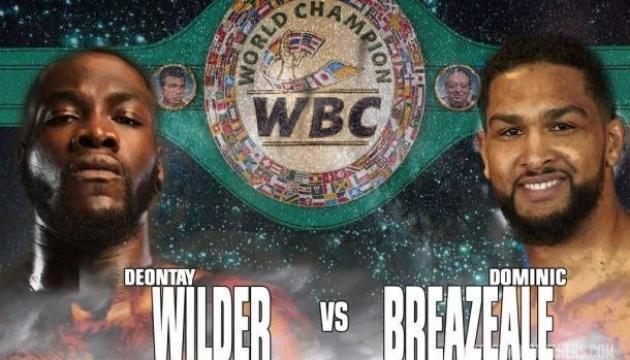 Офіційно: WBC призначив бій Вайлдера з Брізілом
