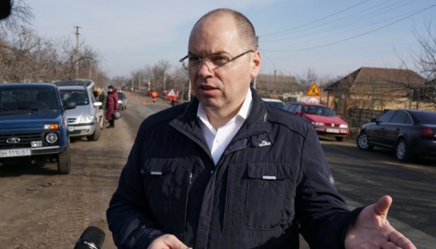 На Одещині розпочали ремонт дороги, яку Порошенко назвав президентським пріоритетом