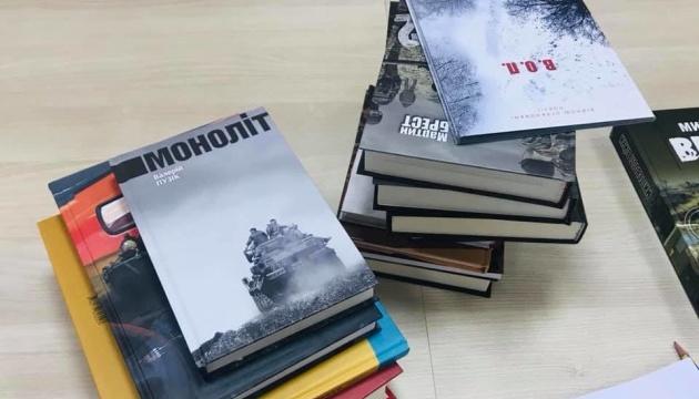 """На """"Книжковому арсеналі"""" створять простір для авторів-ветеранів — Фріз"""