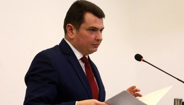 Ситник задекларував 1,8 мільйона зарплати і землю у Криму