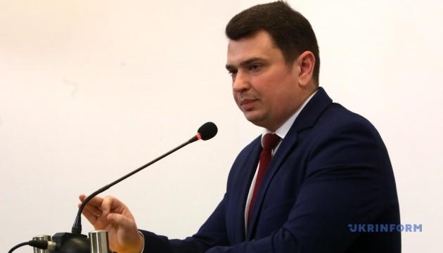 Справу Ситника про корупцію передали до суду