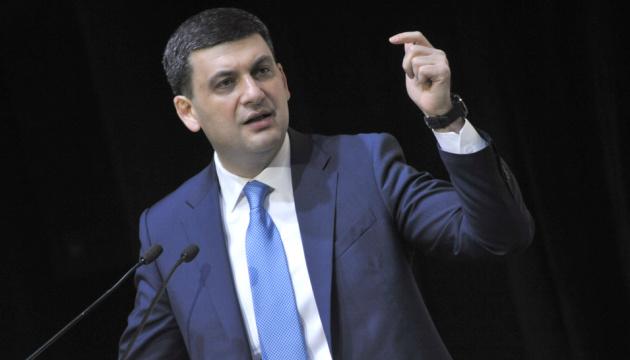 Гройсман привітав з 80-ю річницею проголошення Карпатської України