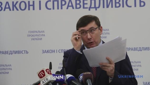 Шуфрич обвинил Порошенко и Турчинова в государственной измене - генпрокурор