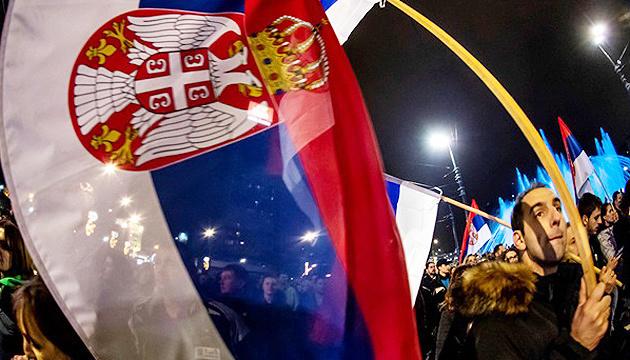 У Сербії тривають антиурядові протести