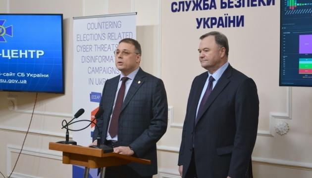 СБУ: Росія намагатиметься вплинути на вибори через кібератаки на ЦВК