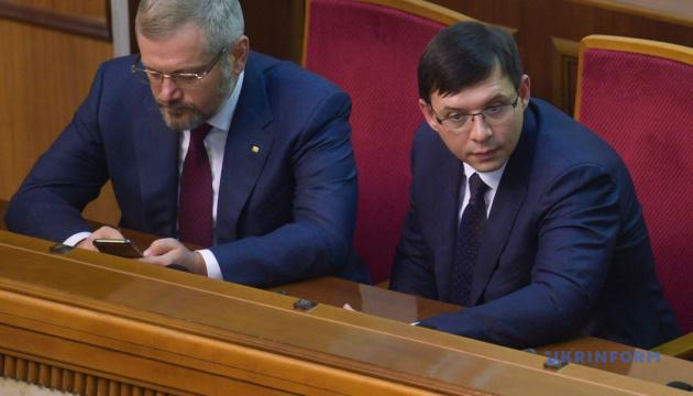 Murayev withdraws from Ukraine election in favor of Vilkul