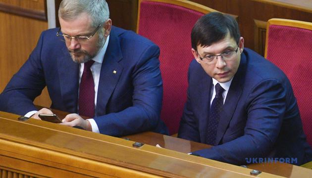 Вибори-2019: Мураєв знімає свою кандидатуру на користь Вілкула