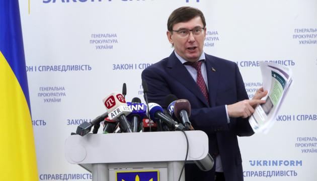 Луценко вважає себе ефективним генпрокурором