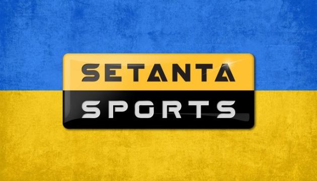 В Україні відкриють новий спортивний телеканал