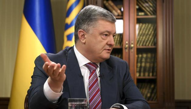 До аудиту Укроборонпрому слід залучити всесвітньо відому компанію - Порошенко