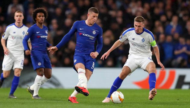 Dynamo loses to Chelsea in Europa League