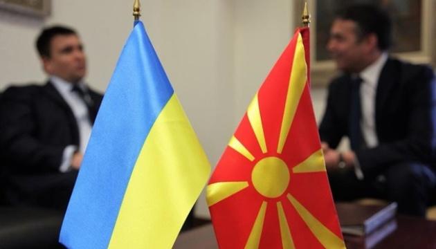 Посол Північної Македонії в Україні вручив у МЗС копії вірчих грамот