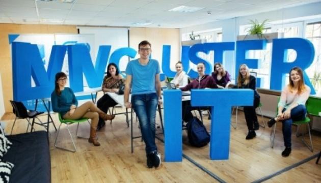 Львівський ІТ Кластер запускає три інноваційні програми в ЛНУ імені Івана Франка