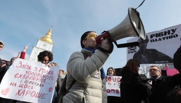 Frauenmarsch gegen Sexismus und Gewalt in Kyjiw – Fotos