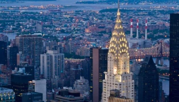 Один з головних символів Нью-Йорка пустили з молотка
