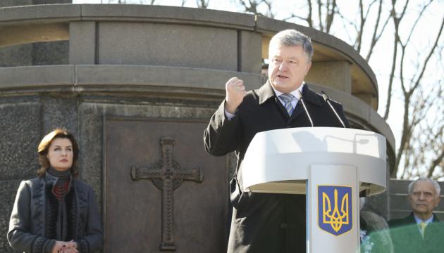 Presidente: Con cada parágrafo Shevchenko llamó a los ucranianos a la unidad
