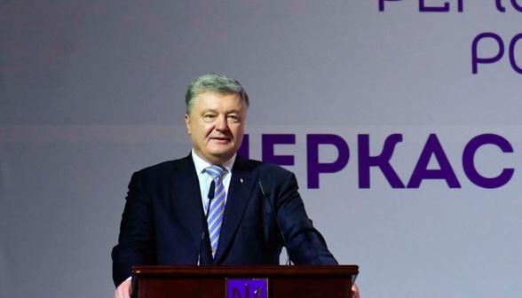 Украине нужны ракеты, способные поражать цели далеко в тылу врага — Порошенко