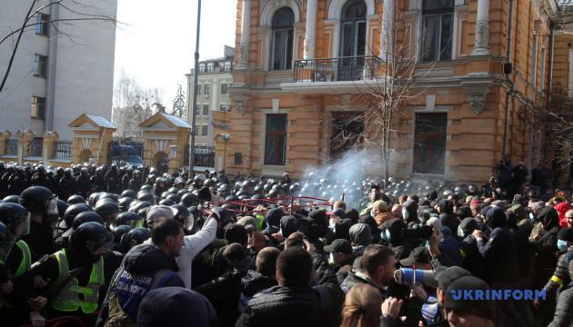 Посольство США радить уникати центру Києва в суботу через мітинг Нацкорпусу