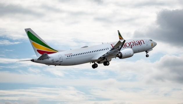 В Эфиопии разбился самолет со 149 пассажирами