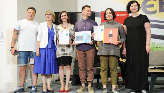 Українська книжка здобула нагороду на міжнародному