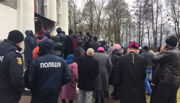 На Ривненщине община ПЦУ прорвала блокаду церкви священниками УПЦ МП
