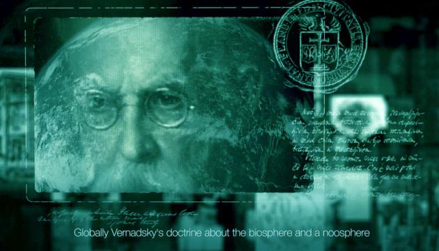 Ноосферне вчення Вернадського. Наступний крок – нооетика?