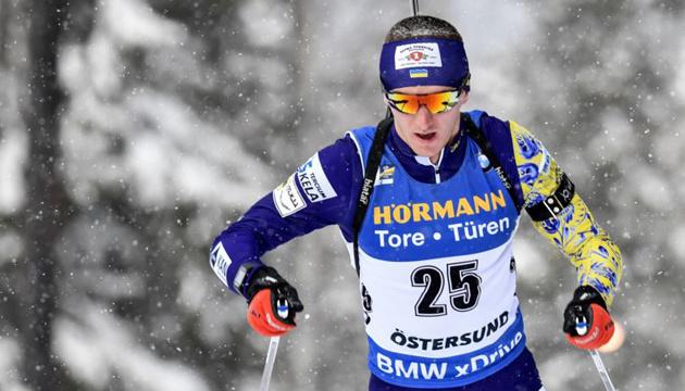 Пидручный будет бежать индивидуальную гонку в Эстерсунде