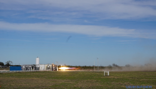 U.S. tests engine of Ukrainian-American Firefly Alpha rocket
