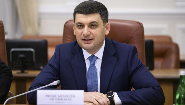 """Тиждень """"Відкритого уряду"""" стартує в Україні"""