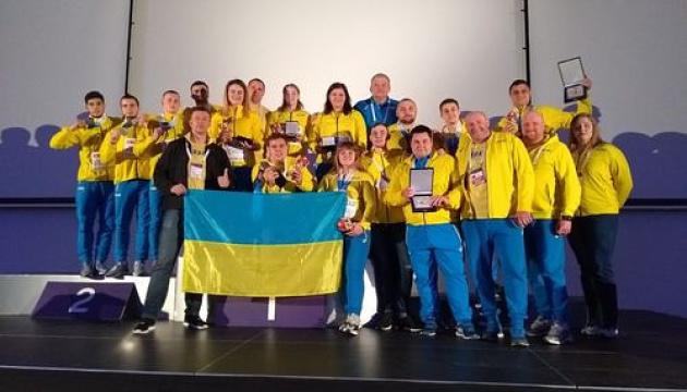 Жіноча молодіжна збірна України стала переможницею Кубка Європи з метань