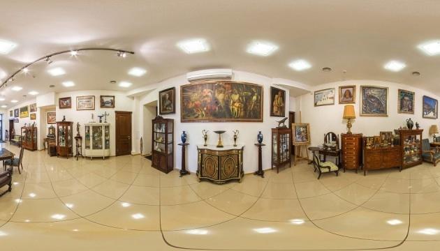 Des pièces uniques seront présentées à l'exposition avant une vente aux enchères à Kyiv