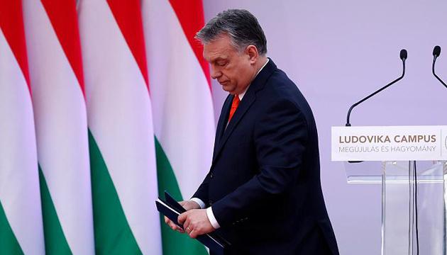 Угорський прем'єр їде у Польщу узгоджувати дії щодо бюджету ЄС