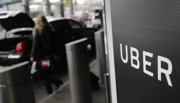 «Retourne dans ton Ukraine»: un chauffeur ukrainien de l'entreprise Uber a été frappé à Varsovie (photo, vidéo)