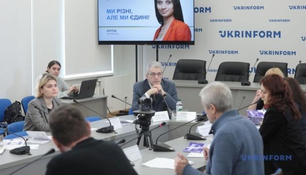 Як комунікувати толерантність та мультикультурність в українському суспільстві?
