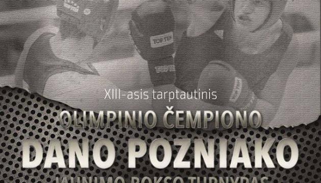 Бокс: став відомий склад молодіжної збірної України на турнірі в Литві
