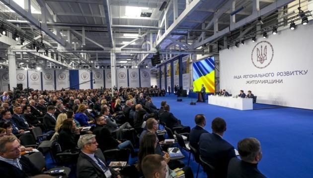 Боєздатність української армії зростає щодня — Порошенко