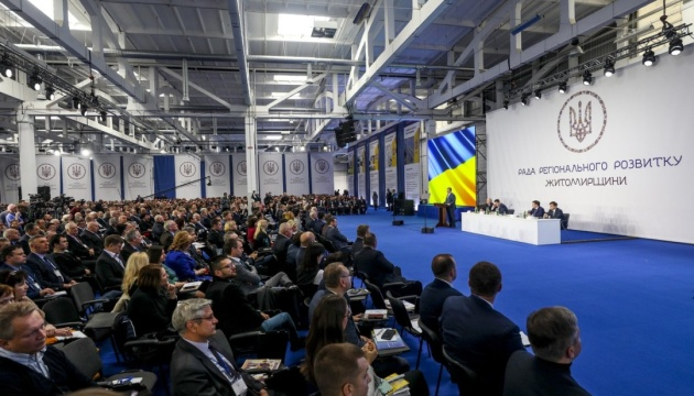 President Poroshenko: 217 soldiers from Zhytomyr region killed since start of Russian aggression