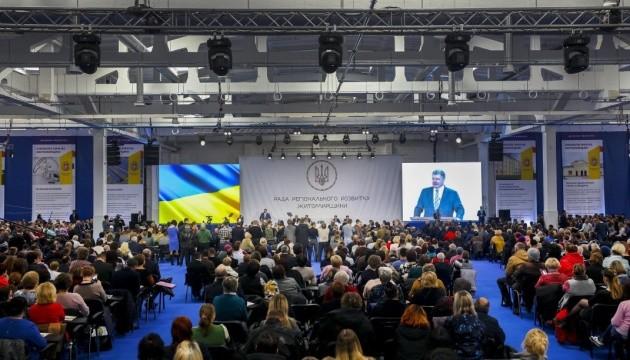 На Житомирщині утеплили 30 шкіл і відновили 20 дитсадків — Порошенко