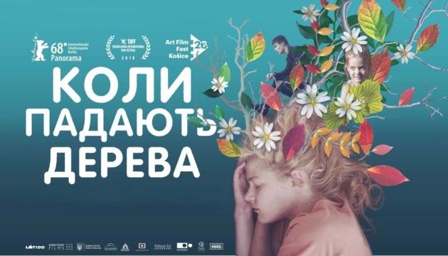 У Польщі покажуть дебютний фільм Марисі Нікітюк