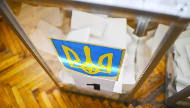 Ukraine's 2019 presidential elections: results may be unpredictable!