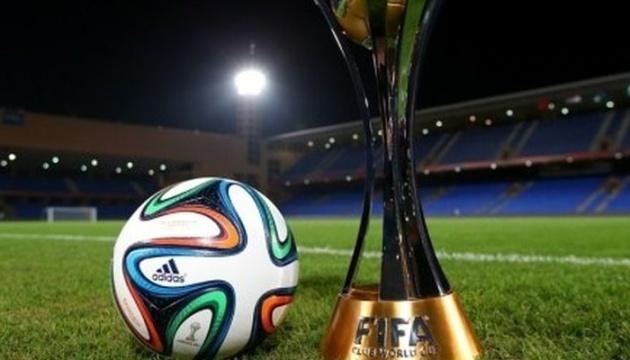 Утвержден новый формат клубного чемпионата мира ФИФА