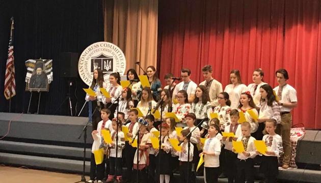Українці в Чикаго вшанували Шевченка концертом