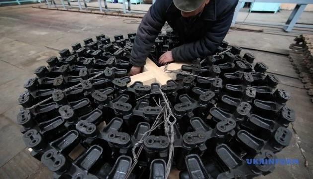 Завод ім. Малишева виробляє нові гусениці для БМП із українських спецсталей